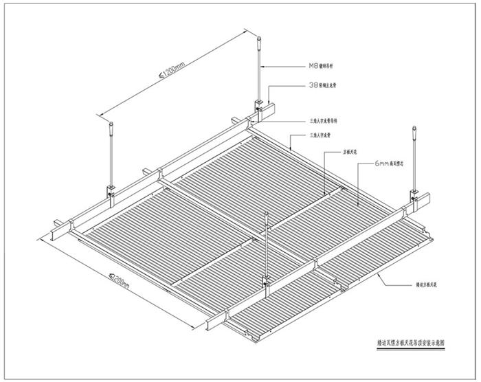 矮立邊瓦楞板吊頂安裝圖_700.png