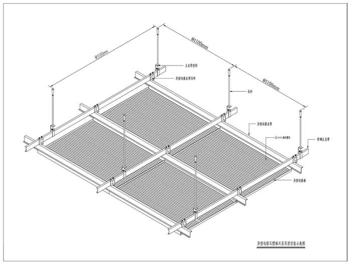勾搭瓦楞板吊頂安裝示意圖_700.png