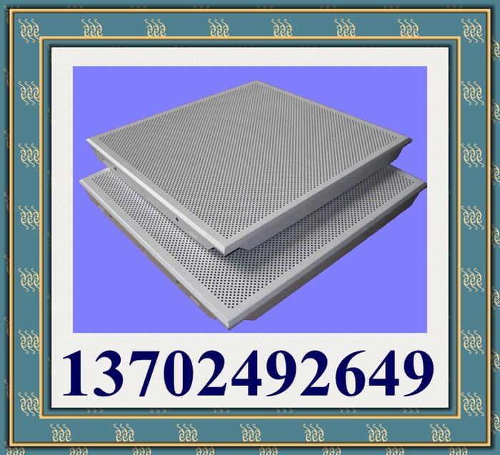 铝合金穿孔吸音板1.png