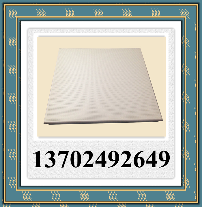 微孔鋁板.png